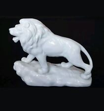 Vintage White Lion Figurine Made in Japan