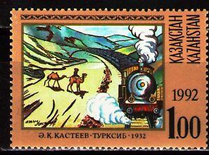 Kazakhstan 1992 Sc3 Mi12 1v mnh Kazakh Art