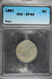 1867 - ICG EF40 Shield Nicke W/RAYSl!!  #B21570