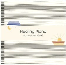 Yiruma - Healing Piano [New CD] Asia - Import