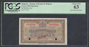 Bulgaria 5 Leva 1922 P34s1 Specimen Uncirculated