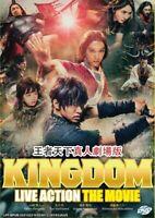 JAPANESE MOVIE Kingdom Live Action Movie English sub Ship From USA