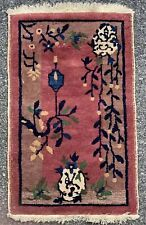 Circa 1930's Chinese Art Deco Area Rug. With Blue Lantern Pattern. 100% Wool