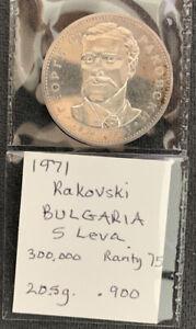 Bulgaria 1971 5 Leva Rakovski BU toned /.9 Oz Silver Crown & *No Reserve