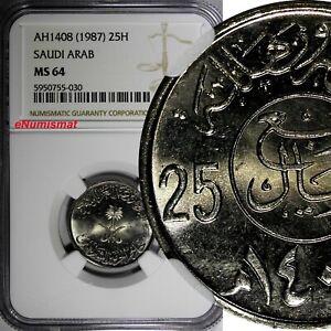 Saudi Arabia UNITED KINGDOMS AH1408(1987) 25 Halala NGC MS64  KM63 (030)