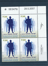 ISRAEL 2007 ISRAEL ARMY RESERVE FORCE PLATE  BLOCK MNH