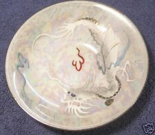 REPLACEMENT DRAGON DYNASTY IRIDESCENT FINE CHINA SAUCER
