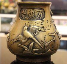 China Folk Bronze Copper Magpies Bird Plum Flower Fu Tank kettle Crock Pot Vase