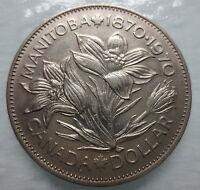 CANADA 1970 MANITOBA CENTENNIAL NICKEL DOLLAR COIN - CC08