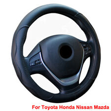 "For Toyota Honda For Nissan Mazda Steering Wheel Cover PU Leather 15""/37-38CM"