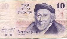 ISRAEL 10 SHEQALIM 1973 état voir scan 227