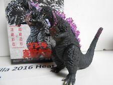 Japan Rare Bandai Shokugan Candy Toy Series GODZILLA 2016 Atomic Blast Shin Godz