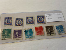 China Stamp Lot IA67