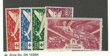 French Equatorial Africa, Postage Stamp, #C18, C21-C24 Mint LH, 1941-46