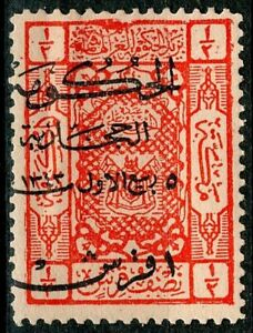 Saudi Arabia KSA Hijaz & Najd Stamp 1P Over 0.5P Error Not Centered Signed MNH