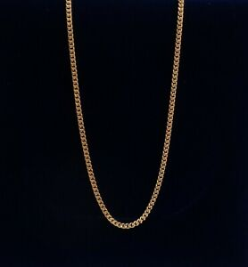 Fine Curb Link Pendant Chain 375 (9ct) Yellow Gold - Length 22in (56cm)
