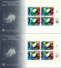 UNITED NATIONS 1975 PEACEFUL USES OF OUTER SPACE BLOCKS 4  ON TWO FDCs