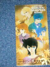 """anime SAMURAI TROOPERS Kaori Honma Japan 1991 NM Tall 3"""" CD Single TSUKAMAETEITE"""