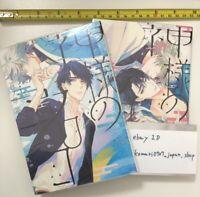 Charagumin non Nagatoro san school costume figure build kit H14.8cm anime manga