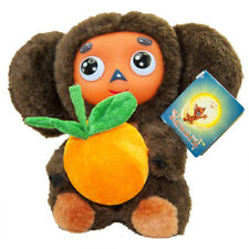 Russian Soft Toy Cheburashka w/ Orange Talking (Rus) Чебурашка с апельсином 18cm
