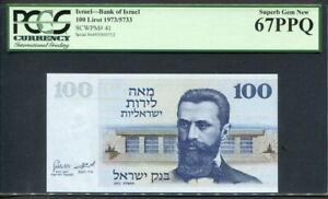 Israel 1973, 100 Lirot, P41, PCGS 67 PPQ Superb GEM UNC