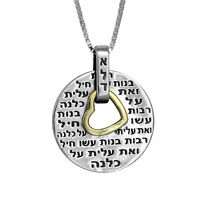 Pendant Amulet Kabbalah For Attracting Love Sterling Silver &  Gold 9K Necklace