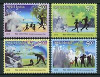 India 2018 MNH World Environment Day 4v Set Trees Plants Nature Stamps