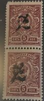 1919, Armenia, 94, MNH, vert pair
