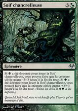 *MRM* FR 4x Soif chancrelleuse ( Cankerous Thirst ) MTG Eventide