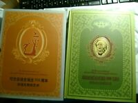 CHINA(2005)Commemoration of 200th Birthday of Andersen Book National Philatelic