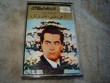 Farid El Atrache cassette tape Sono Cairo 84173 Arabic music