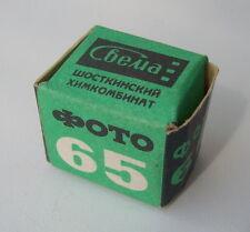 Russian SVEMA Foto 65 Din 20 Asa 80 B&W negative film roll for Vega mini camera