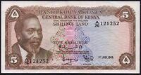 1968 KENYA 5 SHILLINGS BANKNOTE * A/26 121252 * gVF * P-1c *