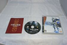 White Knight Chronicles Japan Import PS3 Complete in Box North American Seller