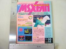 MSX FAN + 2 DISK 1994/12 Book Magazine RARE Retro ASCII