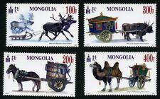 Mongolei Mongolia 2016 Transport Rentiere Pferd Ochse Kamelkarren 3996-3999 MNH