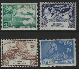 British Honduras SG 172 - 175 Universal Postal Union Set MINT Cat £2.25