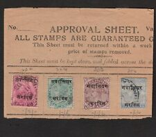 INDIAN STATES / GWALIOR: QUEEN VICTORIA STAMPS ON APPROVAL SHEET (4)