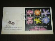 2004 GB Stamps ROYAL HORTICULTURAL SOCIETY First Day Cover CHELSEA SW3 Cancels