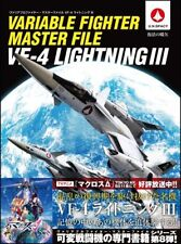 "Variable Fighter Master File ""VF-4 Lightning III""Macross Book"