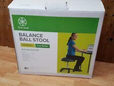 Gaiam Adjustable Balance Ball Stool Stability Ball Swivel Chair