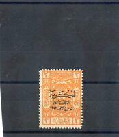 SAUDI ARABIA(HEJAZ) Sc L86(MI 77a)*F-VF LH BLUE OVERPRINT $27
