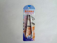 Stainless Steel Fish Bone Tweezers/Poultry Hair Remover (C462) Brand New