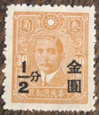 CHINA  1948/9 1/2 on 30c  Unused  (P54)