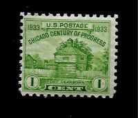 US 1933 Sc# 729 3 c Federal Building Mint NH - Crisp Color