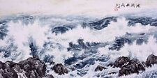 100% HANDPAINTED ORIENTAL FINE ART CHINESE FAMOUS SANSUI PAINTING-Seascape view