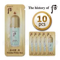 [The History Of Whoo] Gongjinhyang Mi Essential Primer Base 1ml x 10pcs