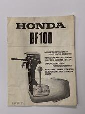 Honda BF100 Installation Instructions for Remote Control Bracket Kit Motor 1977