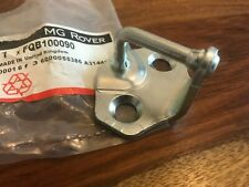 Rover 25, MGZR NEW GENUINE door latch front or rear FQB100090 8G1
