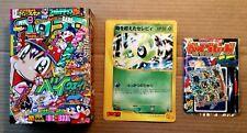 COROCORO/KOROKORO MANGA #281 (Sept 2001) Jumbo Pokemon Timeless Cerebii Promo